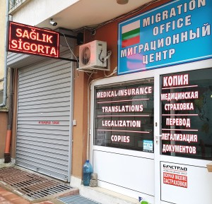 Migration Office Burgas