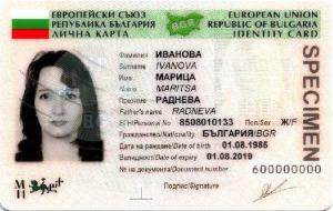 Bulgarian_identity_card